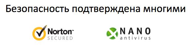 VRChat без вирусов