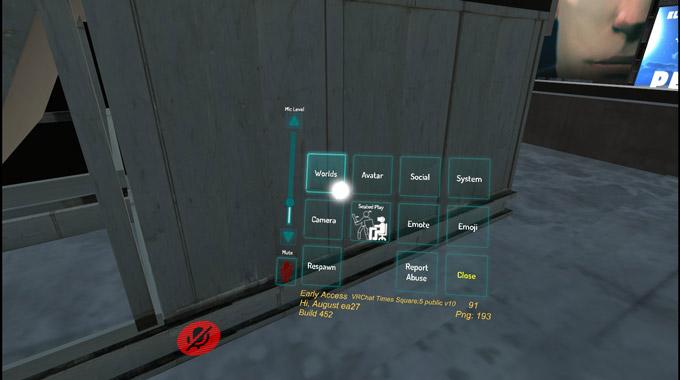 изменяем мир в VR chat